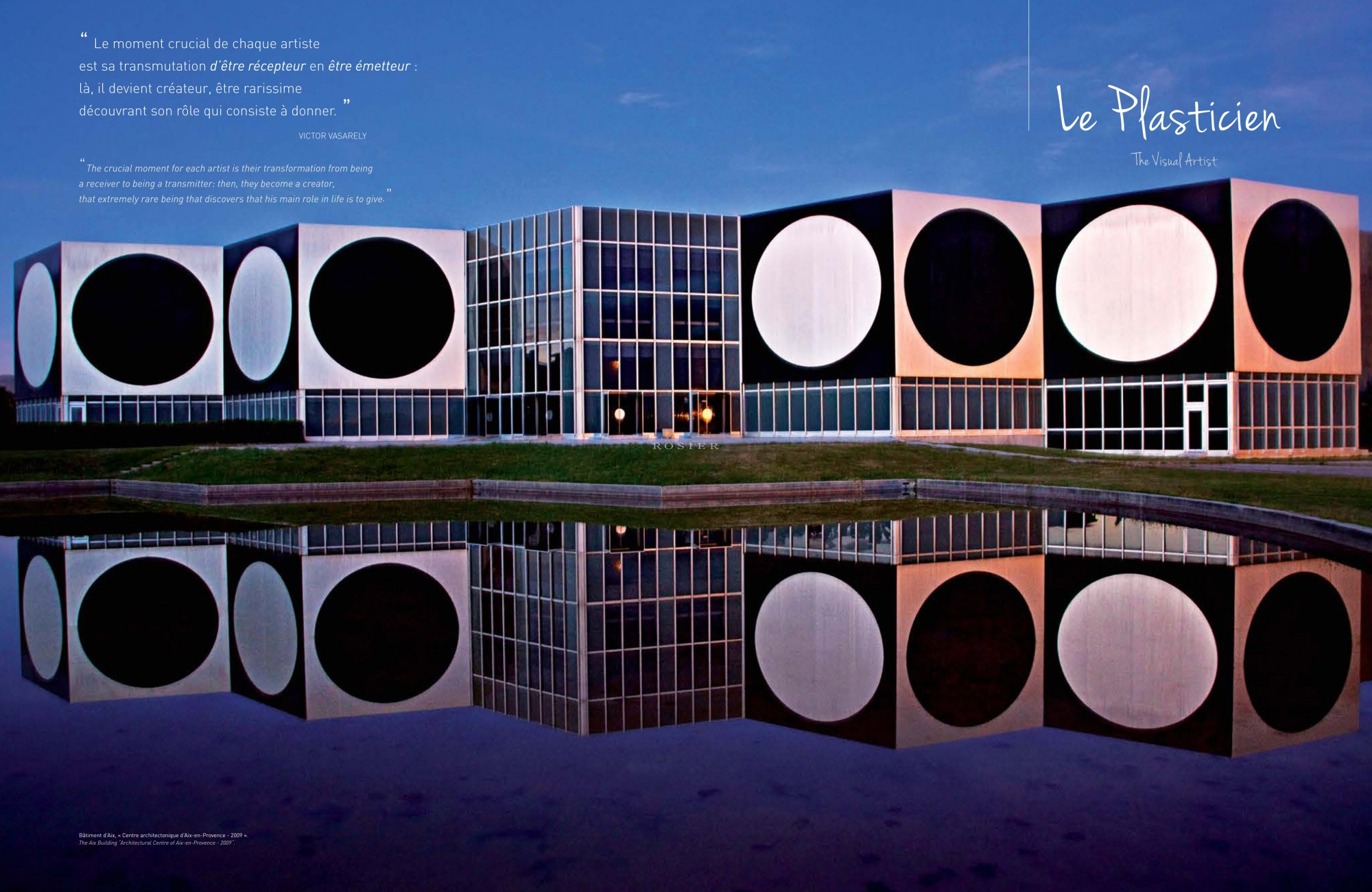 Vasarely, Lifestyle by Rosier 2012
